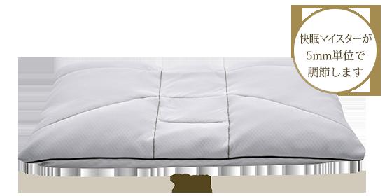 オーダーメイド枕Premiumの画像 森山寝装