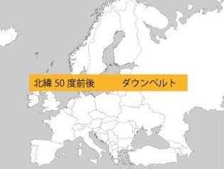 ロシアの地図 森山寝装